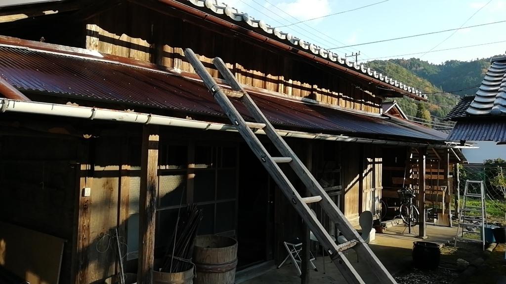 f:id:keisfarm:20181121170354j:plain