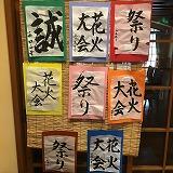 f:id:keishinkai:20160809163621j:plain