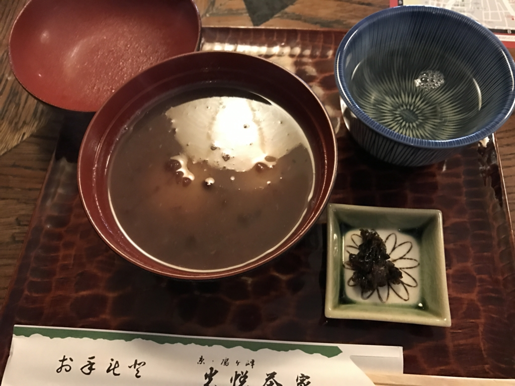 f:id:keishinkai:20161116120828j:plain