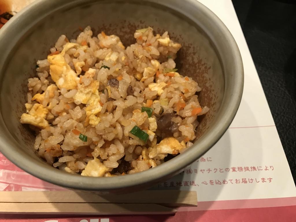 f:id:keishinkai:20161202124358j:plain
