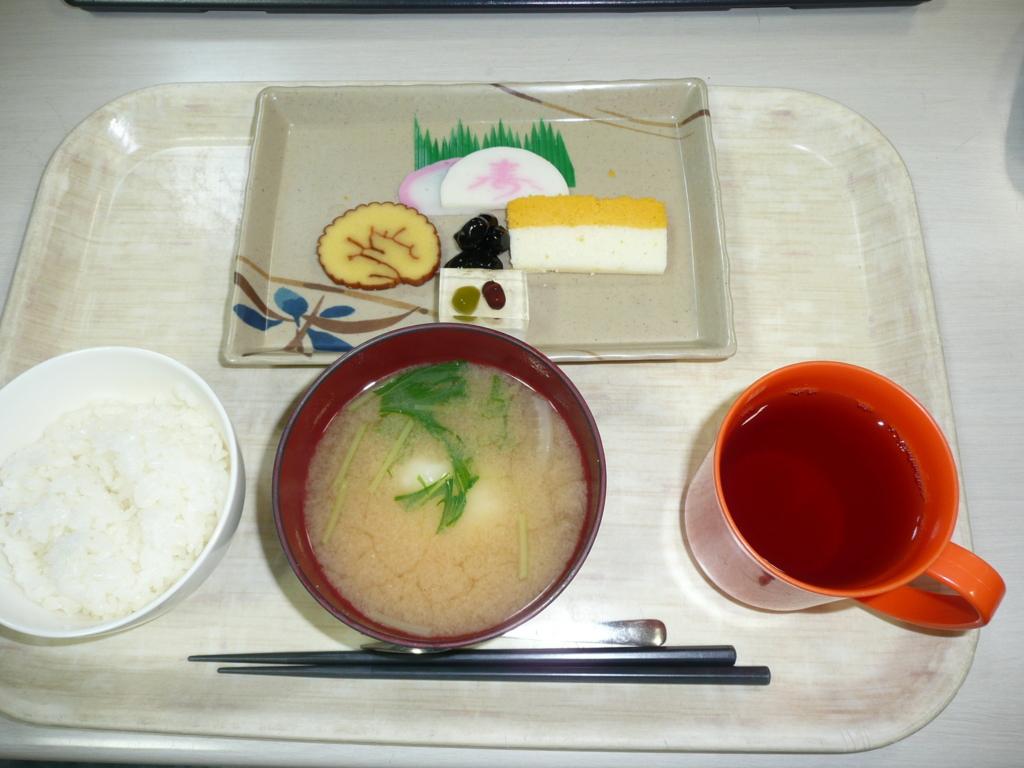 f:id:keishinkai:20170103074927j:plain