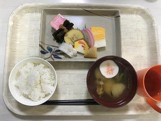f:id:keishinkai:20170105133859j:plain