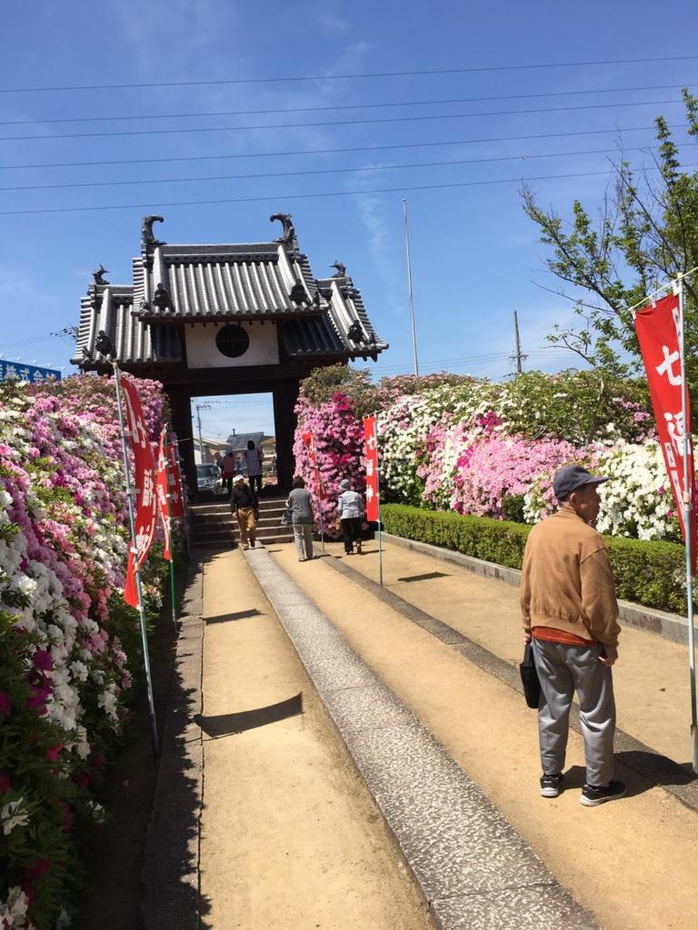 f:id:keishinkai:20170502113431j:plain