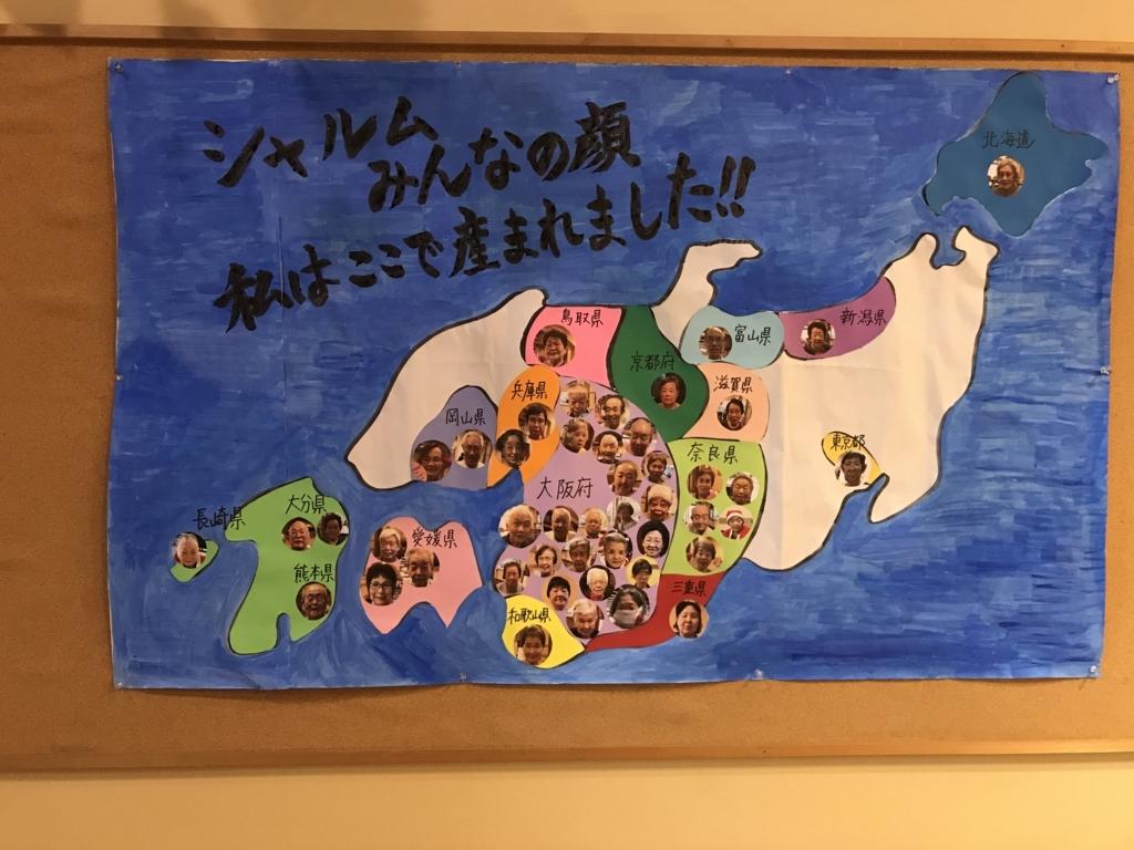 f:id:keishinkai:20170806141924j:plain