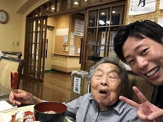 f:id:keishinkai:20170806164552j:plain