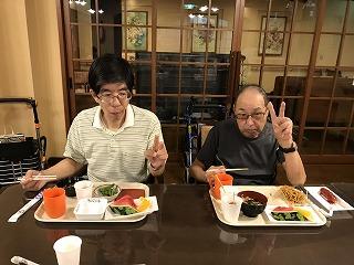 f:id:keishinkai:20170806164559j:plain