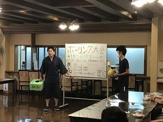 f:id:keishinkai:20170806164624j:plain