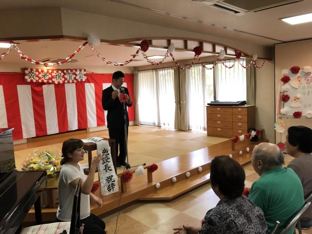 f:id:keishinkai:20170918095922j:plain