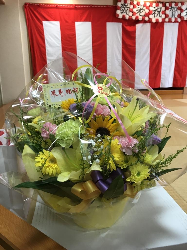 f:id:keishinkai:20170918100008j:plain