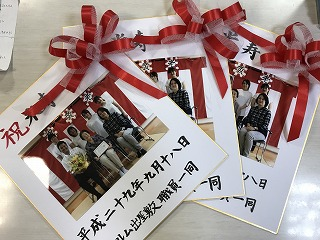 f:id:keishinkai:20170923135718j:plain