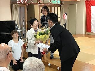 f:id:keishinkai:20170923135750j:plain