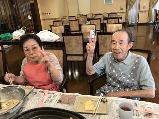 f:id:keishinkai:20170930155040j:plain