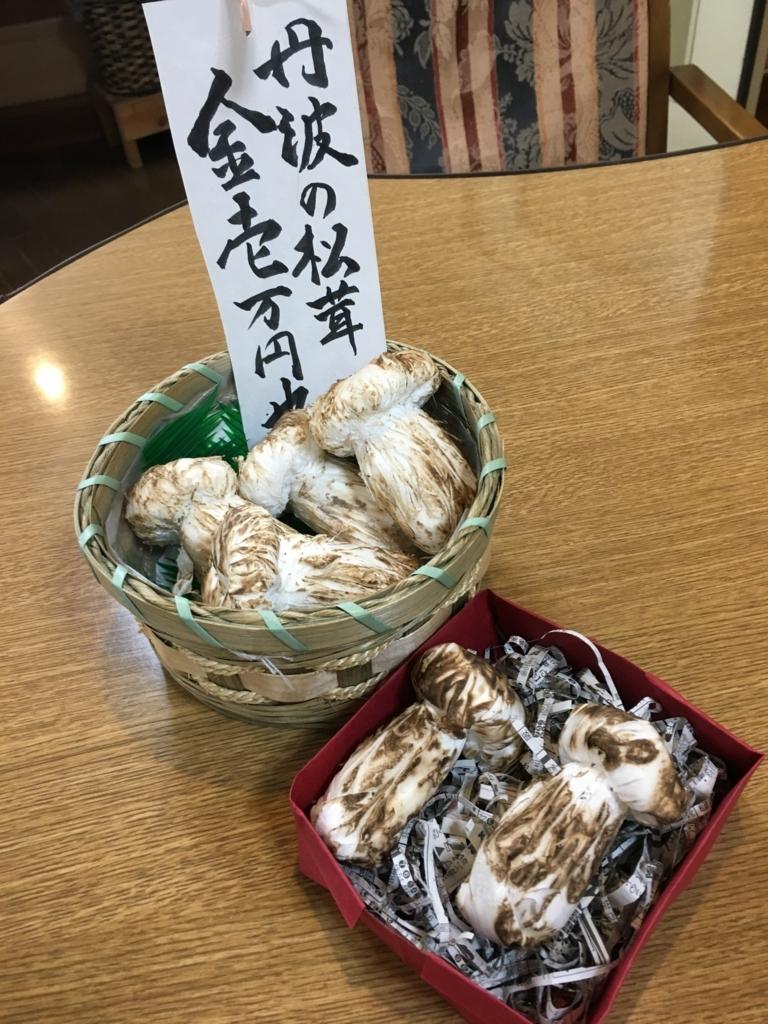 f:id:keishinkai:20171011113750j:plain