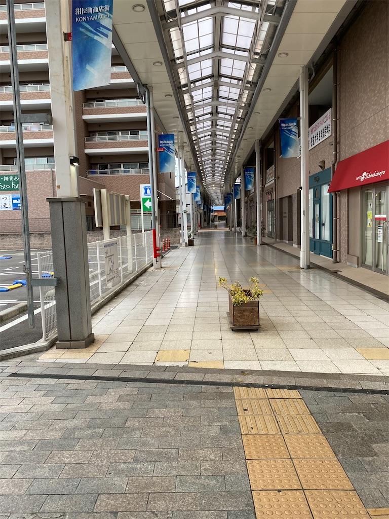 f:id:keishiro-shiraishi:20200521120527j:image