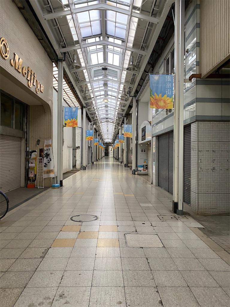 f:id:keishiro-shiraishi:20200521120551j:image