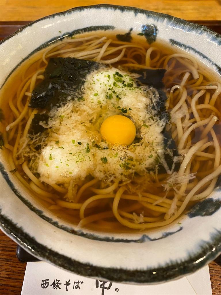 f:id:keishiro-shiraishi:20200522110202j:image