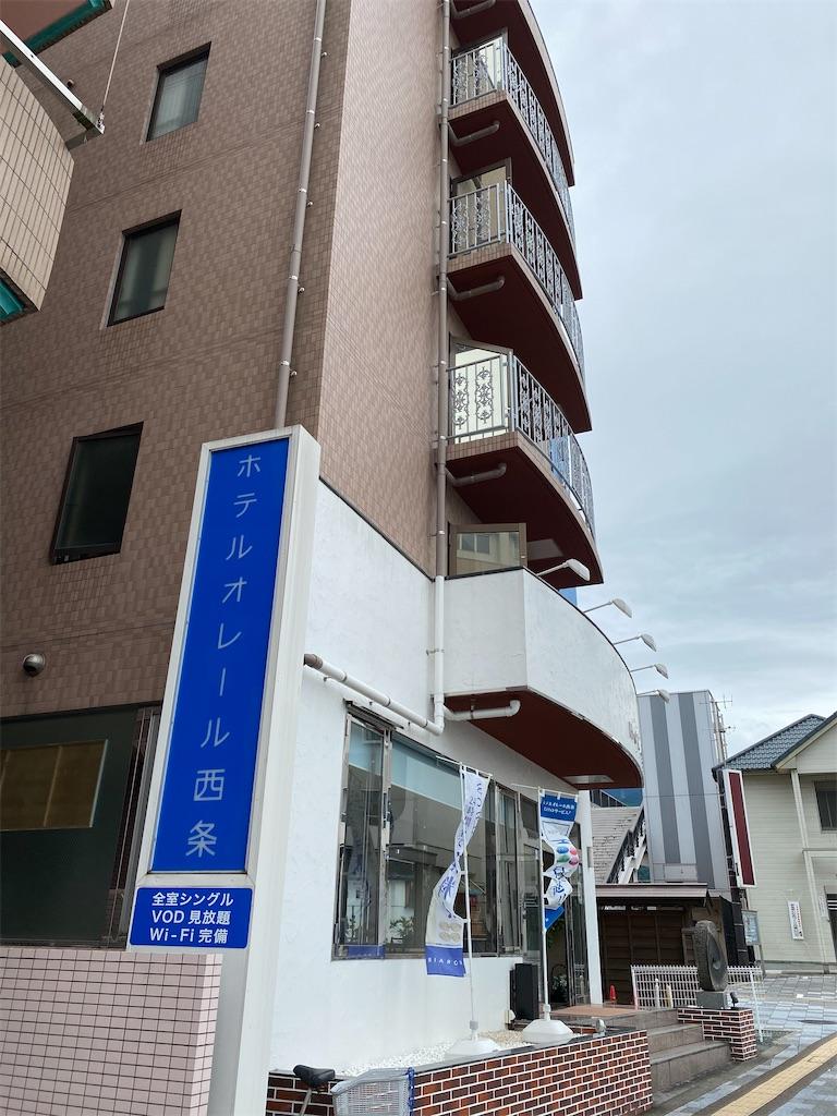 f:id:keishiro-shiraishi:20200715095401j:image