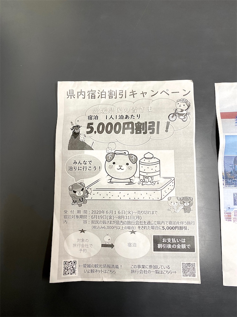 f:id:keishiro-shiraishi:20200715095457j:image