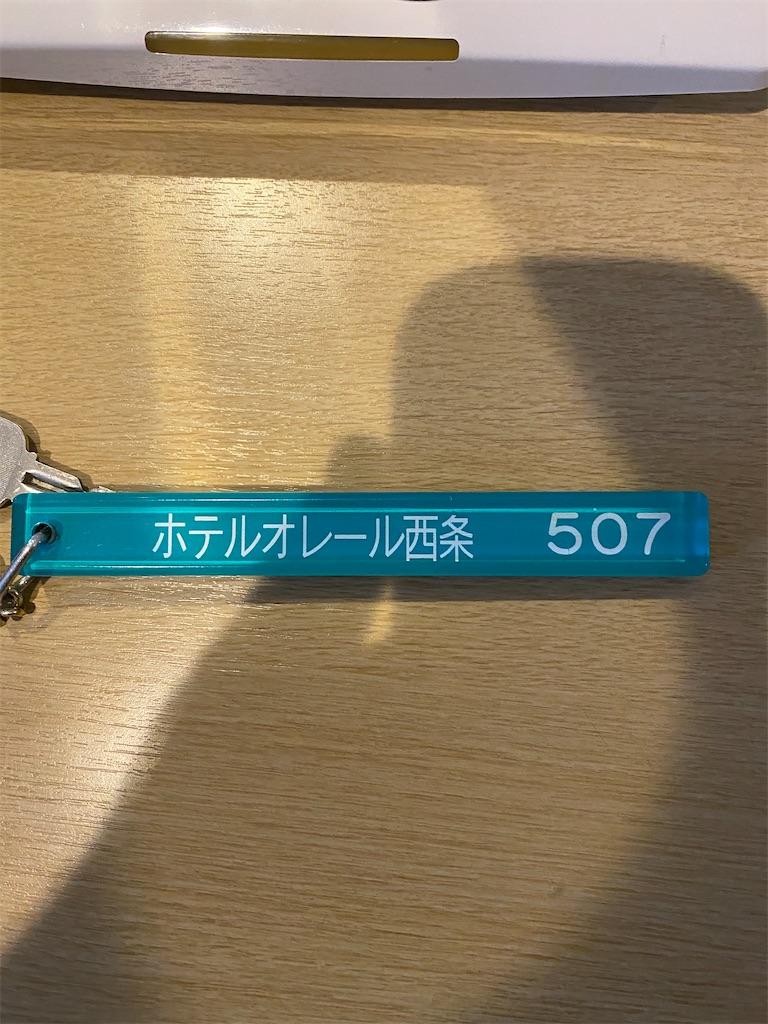 f:id:keishiro-shiraishi:20200715095538j:image