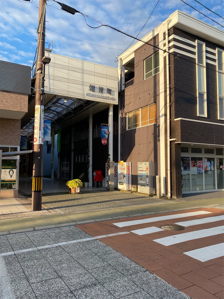 f:id:keishiro-shiraishi:20200801110858j:image