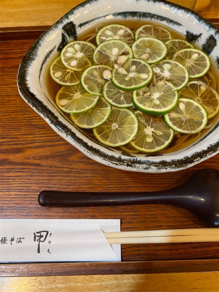 f:id:keishiro-shiraishi:20200803105703j:image