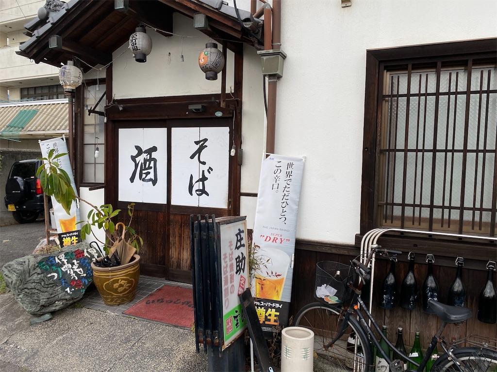 f:id:keishiro-shiraishi:20200804113911j:image