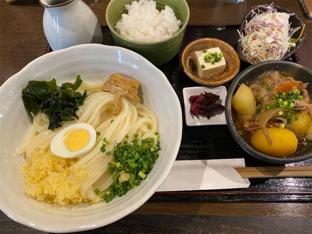 f:id:keishiro-shiraishi:20200806094306j:image