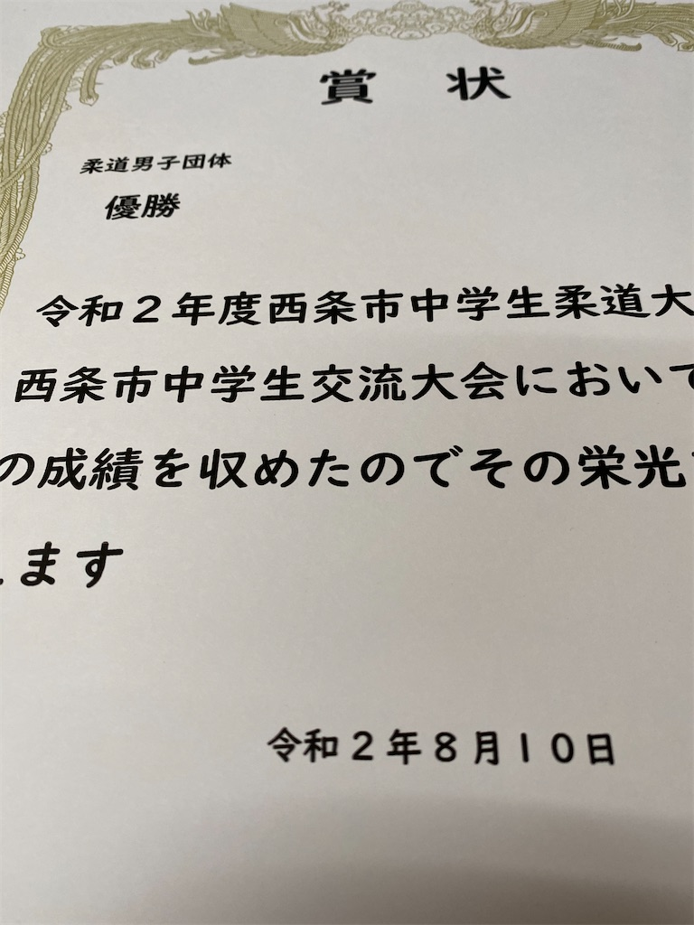 f:id:keishiro-shiraishi:20200807103425j:image