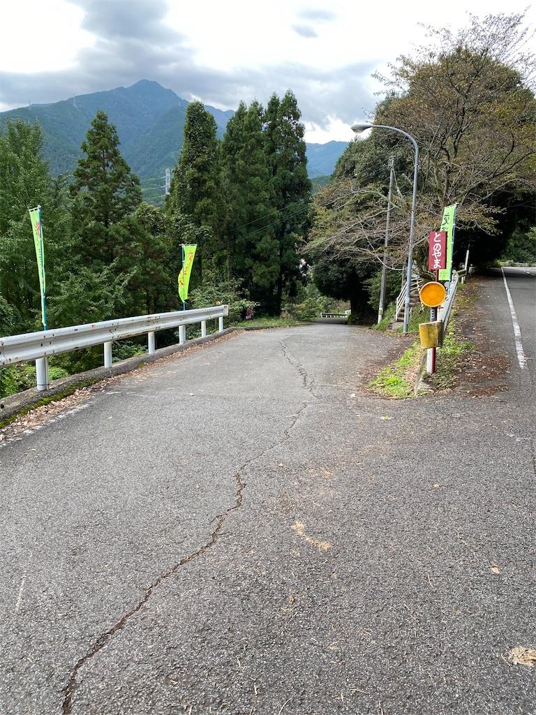 f:id:keishiro-shiraishi:20201025073832j:image