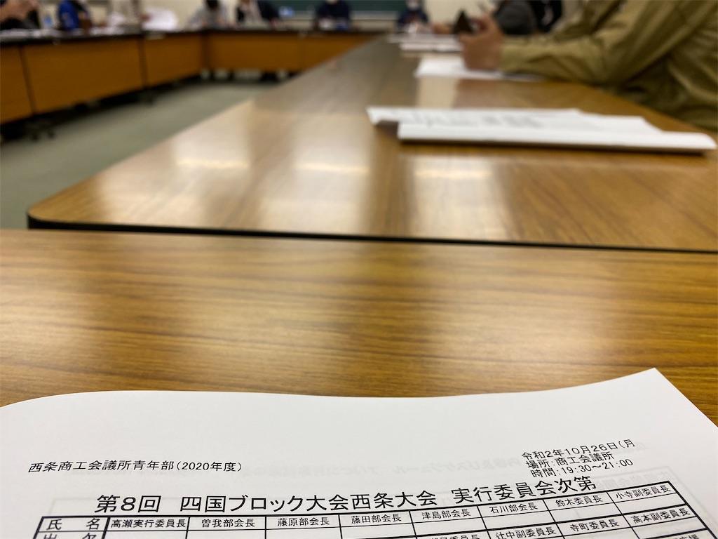 f:id:keishiro-shiraishi:20201027103919j:image