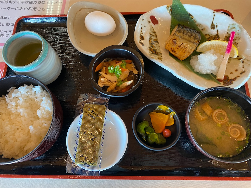 f:id:keishiro-shiraishi:20201027104058j:image