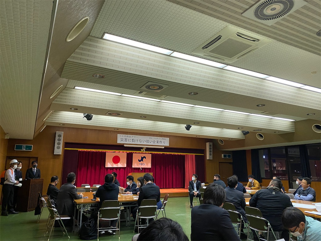 f:id:keishiro-shiraishi:20201031060856j:image