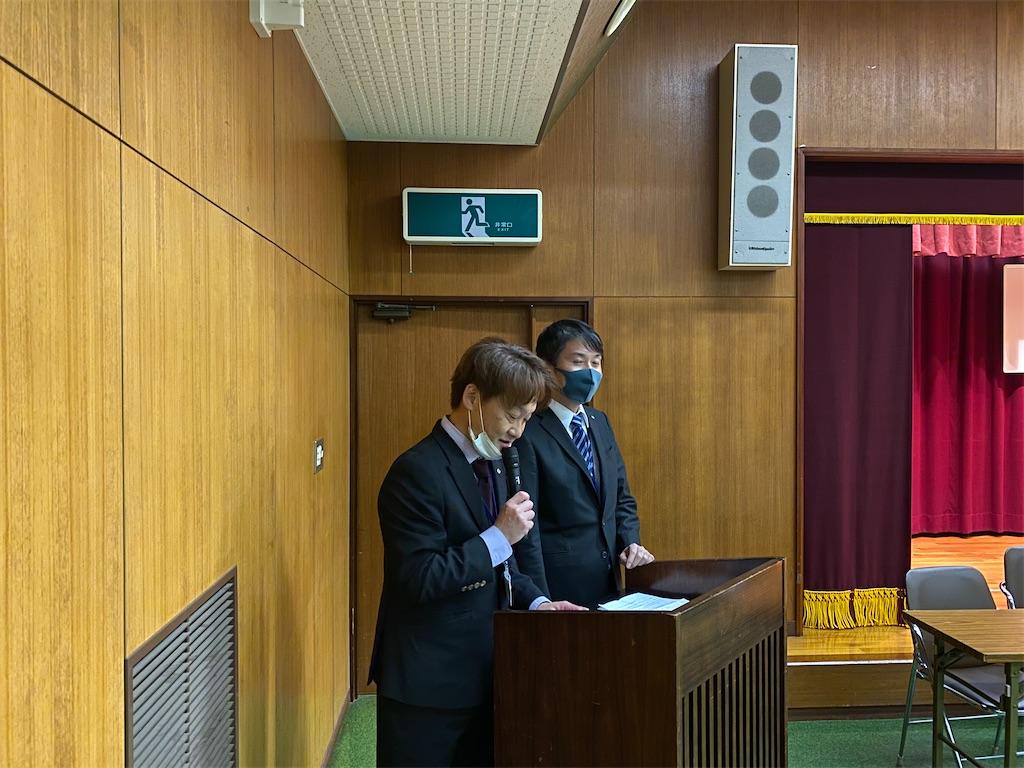 f:id:keishiro-shiraishi:20201031061225j:image