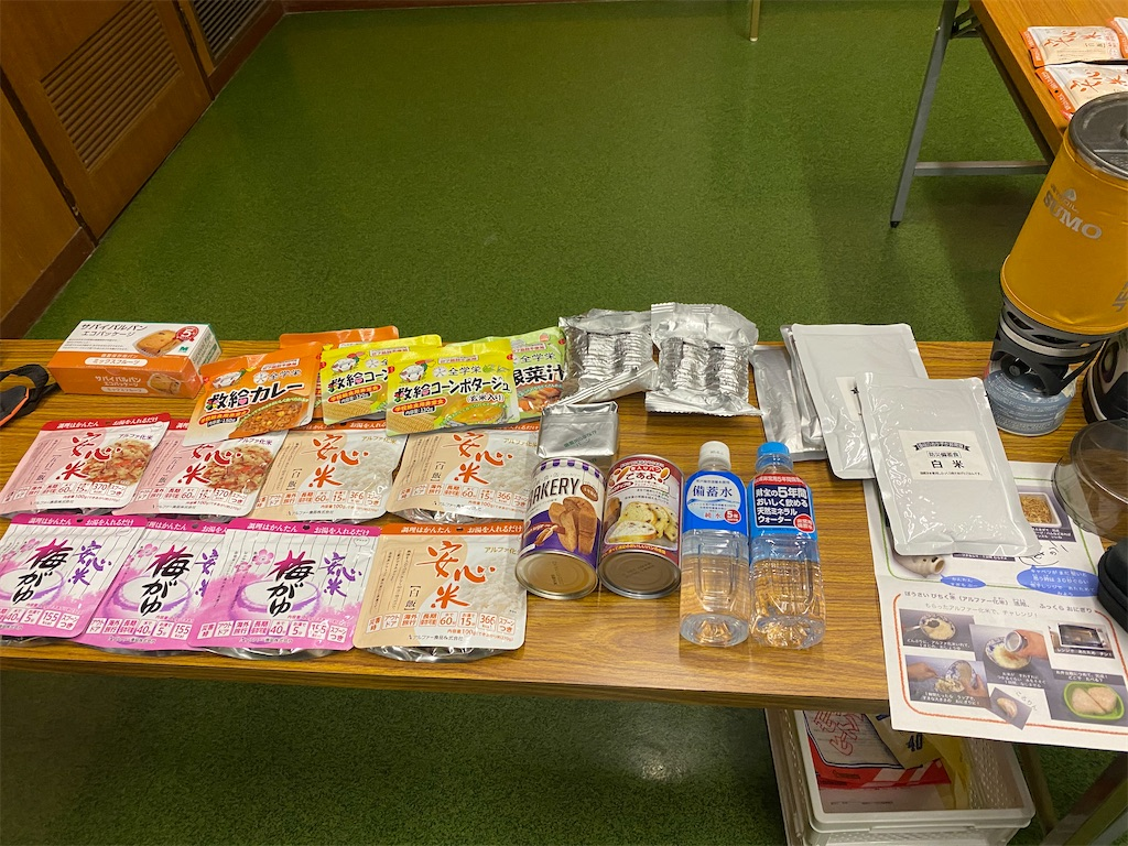 f:id:keishiro-shiraishi:20201031061339j:image