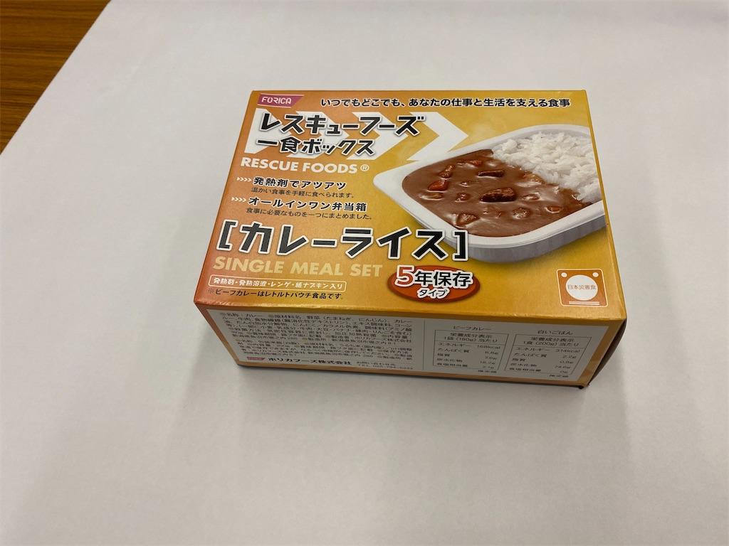 f:id:keishiro-shiraishi:20201031061428j:image
