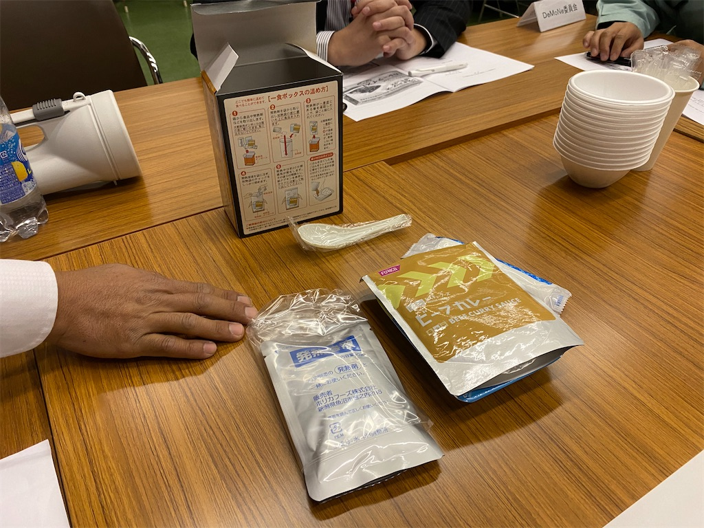 f:id:keishiro-shiraishi:20201031061431j:image