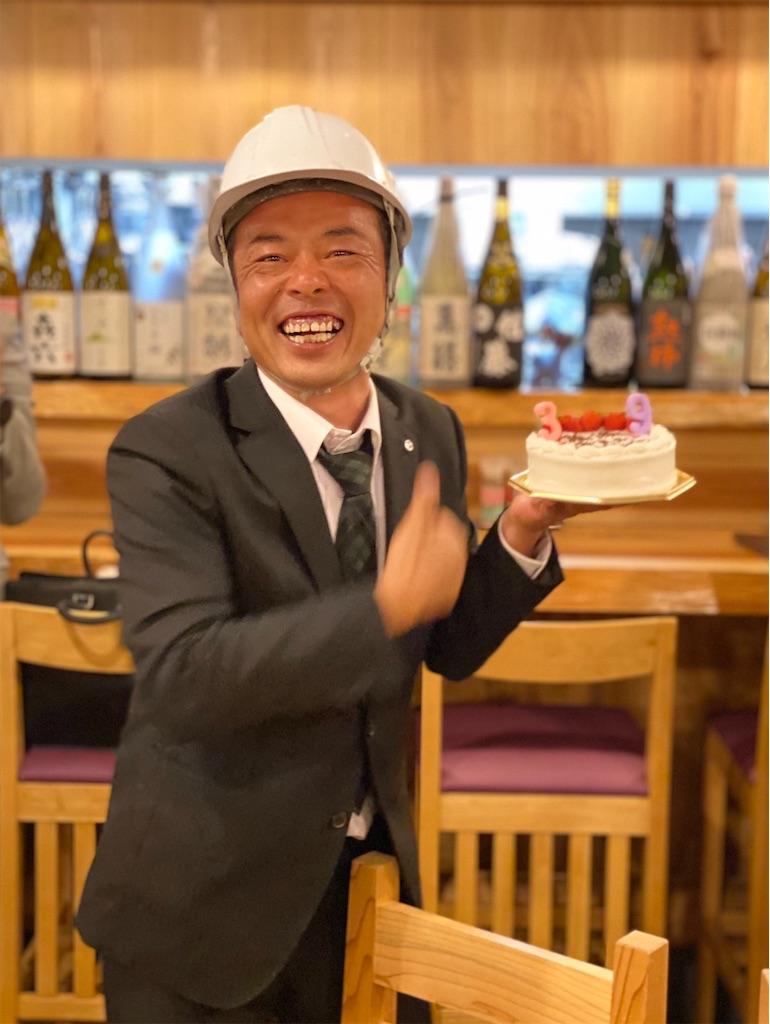 f:id:keishiro-shiraishi:20201031062032j:image