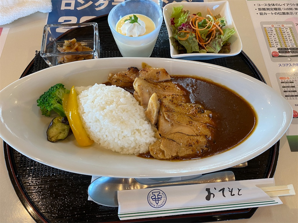 f:id:keishiro-shiraishi:20201031062152j:image