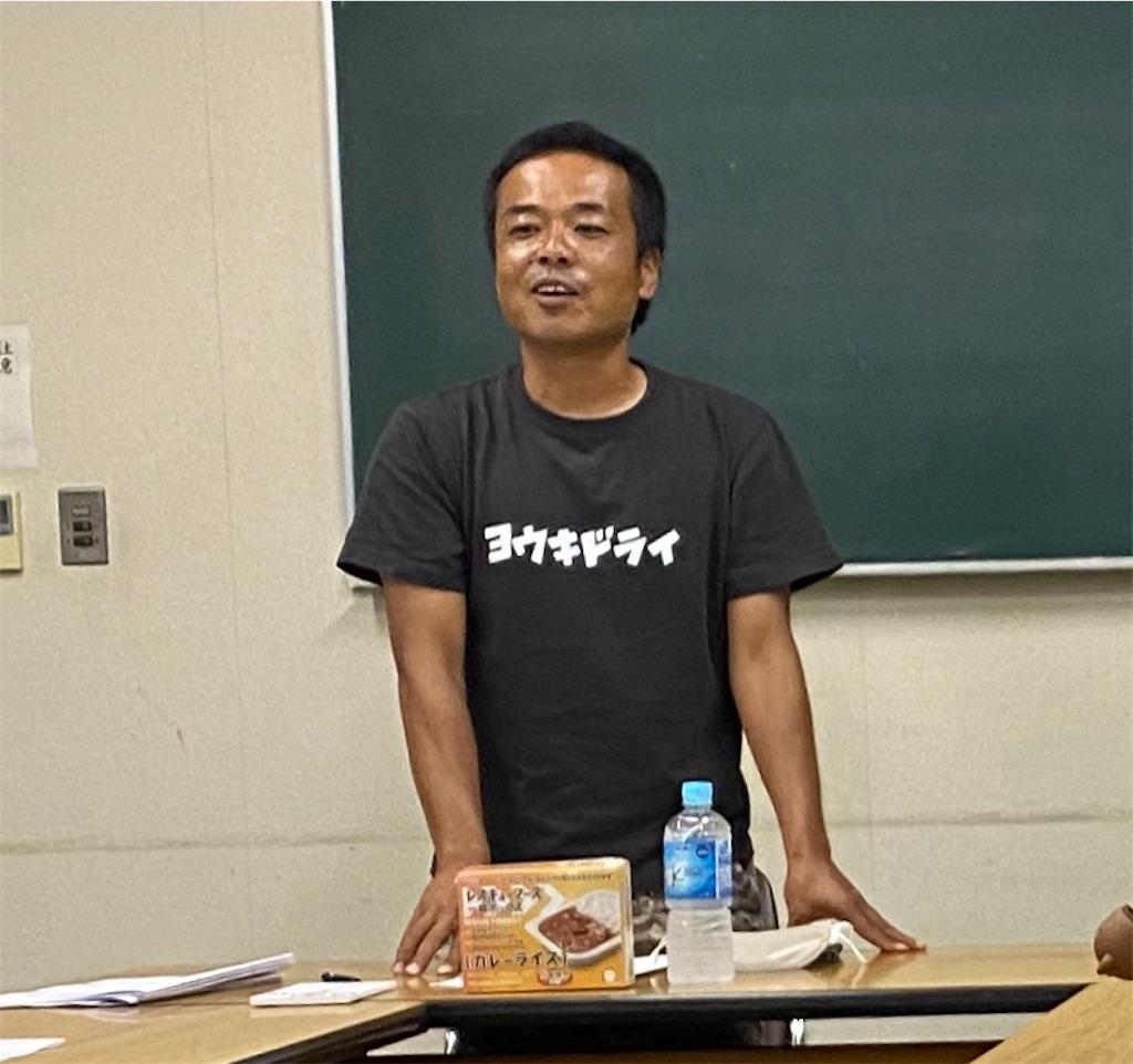 f:id:keishiro-shiraishi:20210118113033j:image