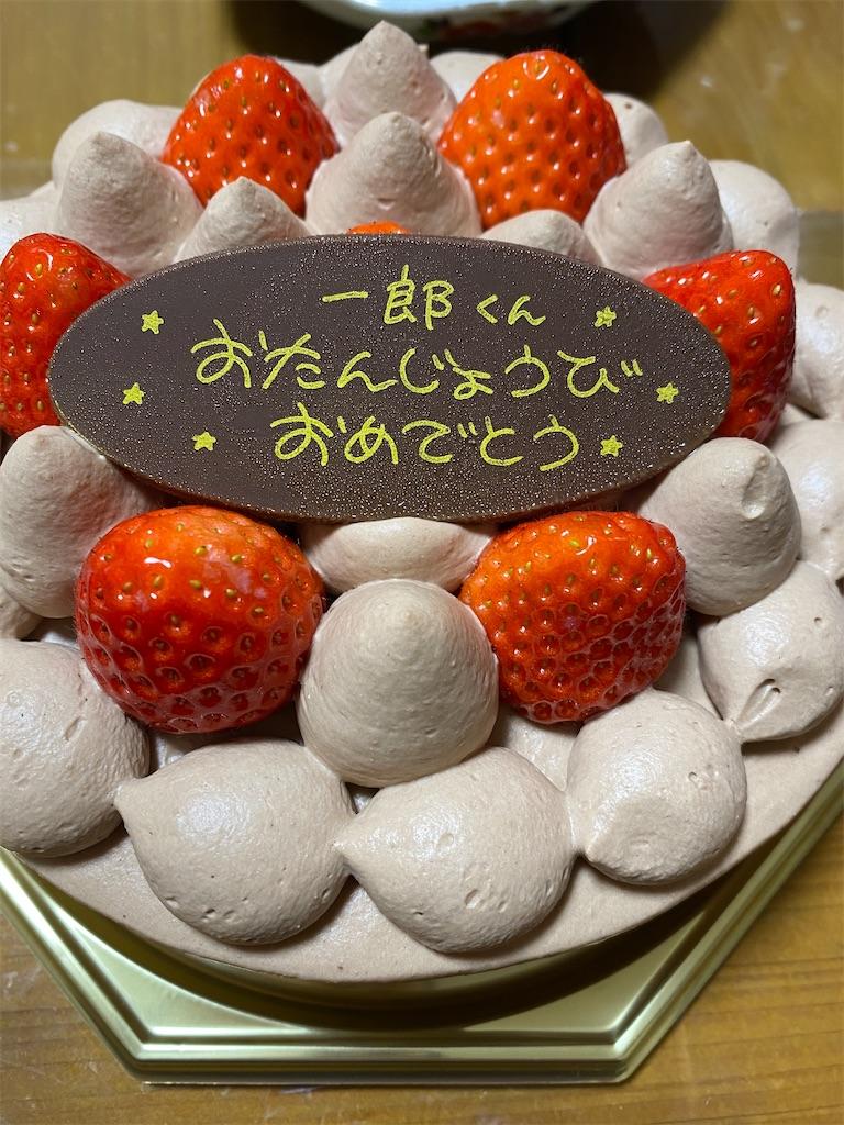 f:id:keishiro-shiraishi:20210118113120j:image