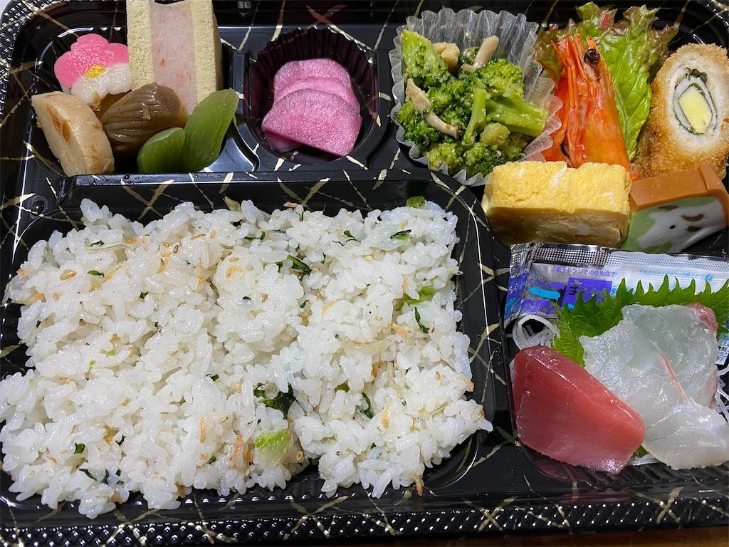 f:id:keishiro-shiraishi:20210121114216j:image