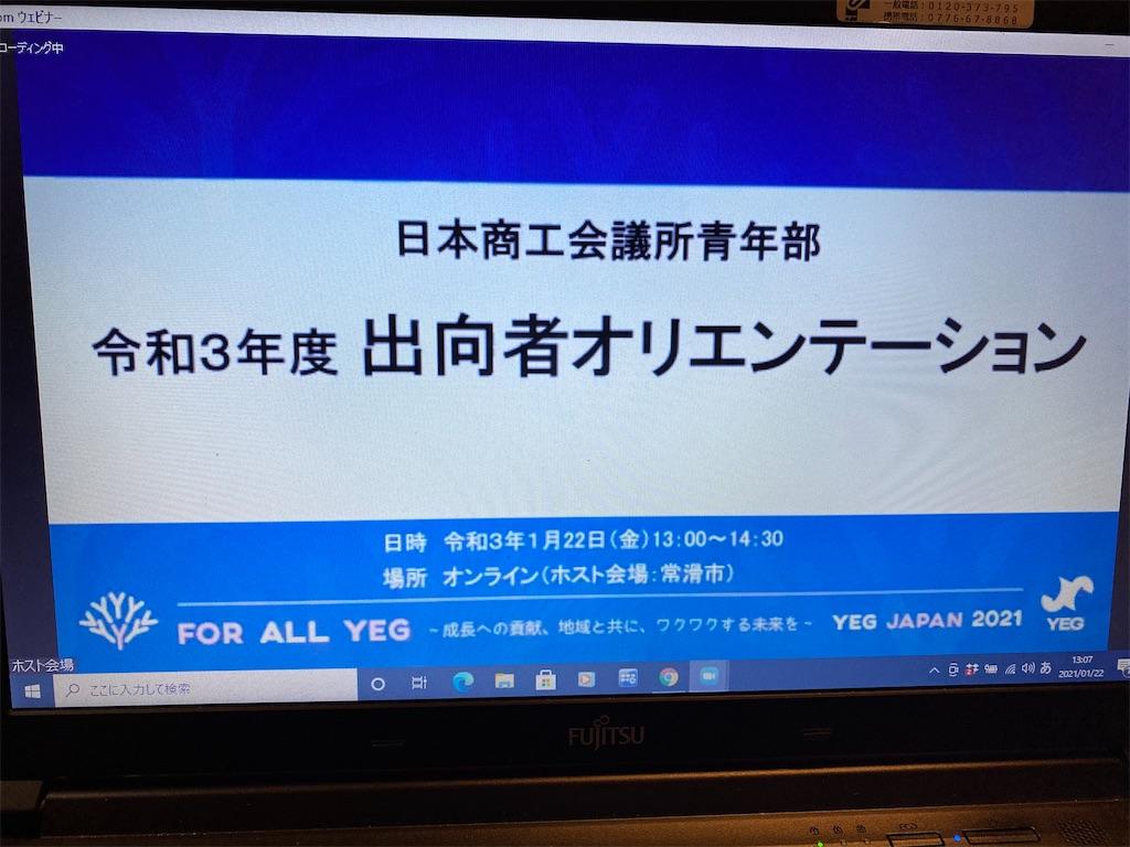 f:id:keishiro-shiraishi:20210123105526j:image