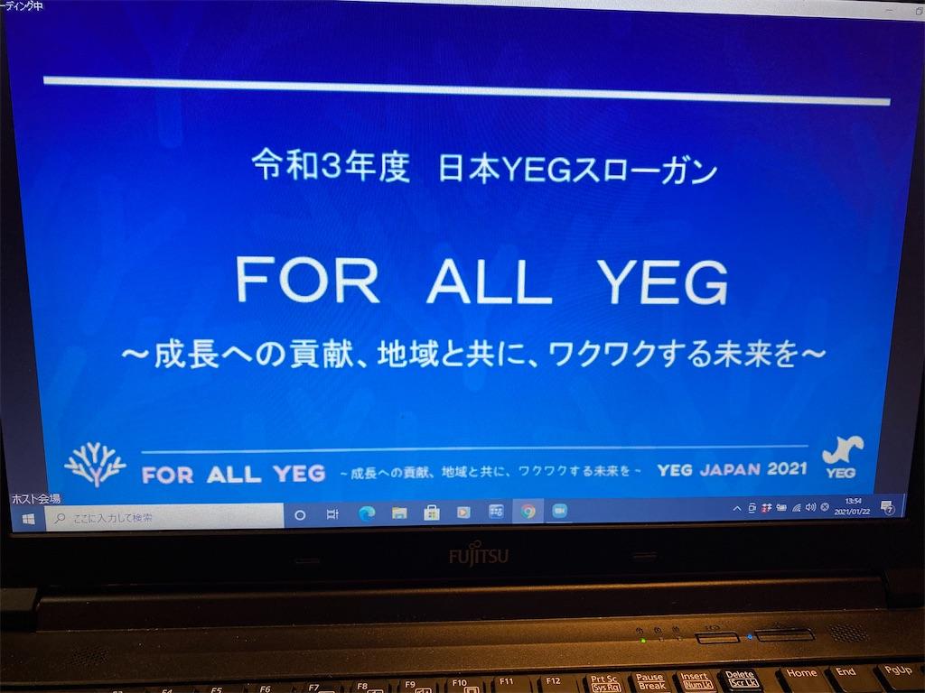 f:id:keishiro-shiraishi:20210123105610j:image