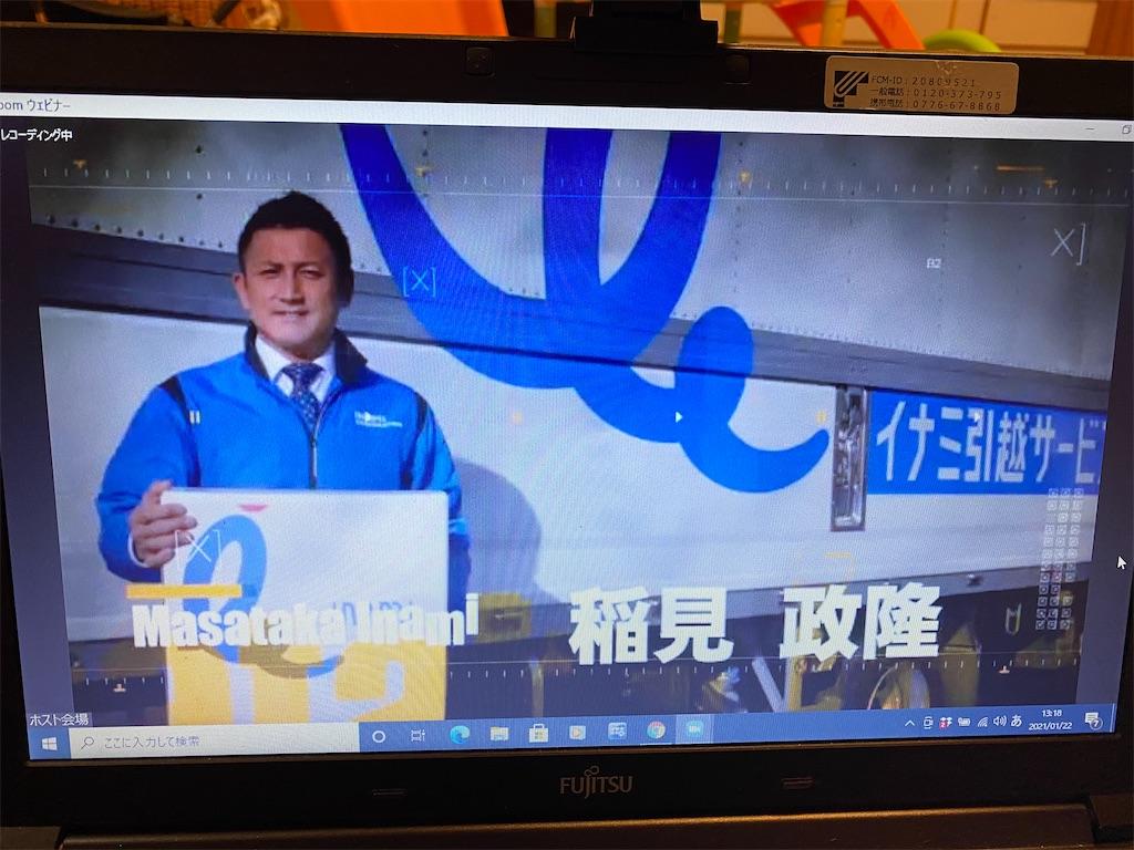 f:id:keishiro-shiraishi:20210123105630j:image