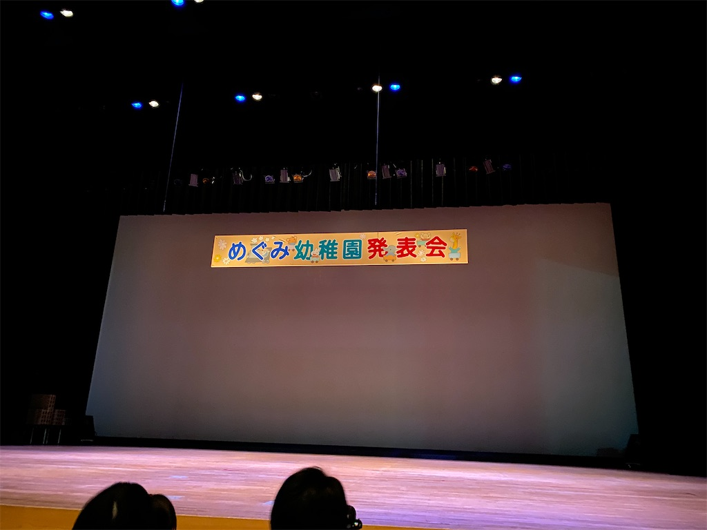 f:id:keishiro-shiraishi:20210124001834j:image