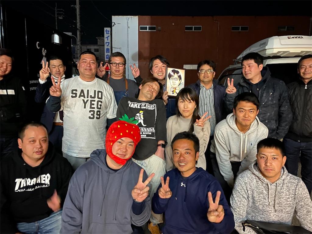 f:id:keishiro-shiraishi:20210326115827j:image