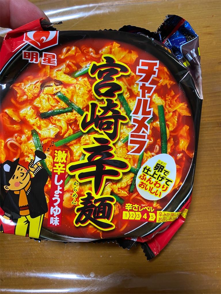 f:id:keishiro-shiraishi:20210329120144j:image