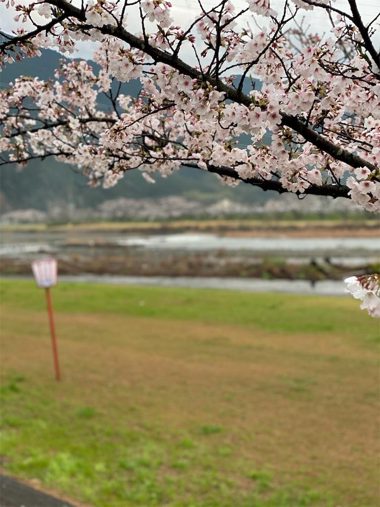 f:id:keishiro-shiraishi:20210330122343j:image