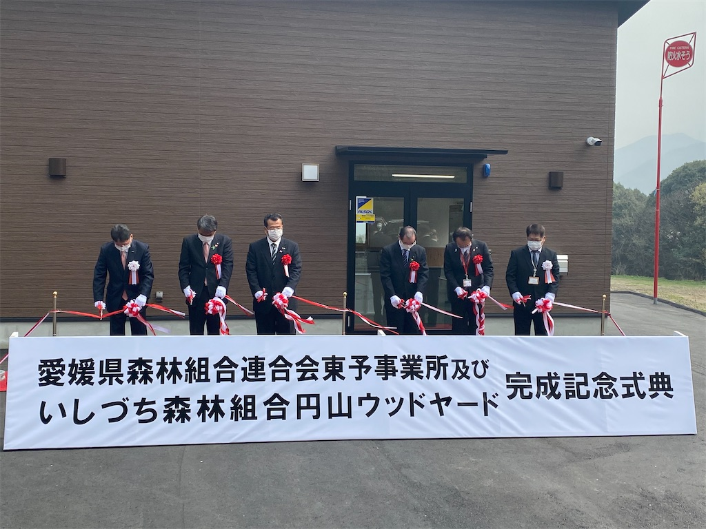 f:id:keishiro-shiraishi:20210330122830j:image