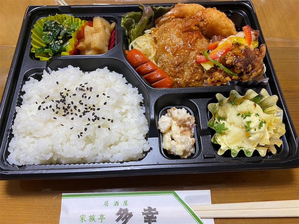 f:id:keishiro-shiraishi:20210415084921j:image